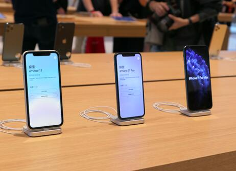 5G iPhone release time or skip
